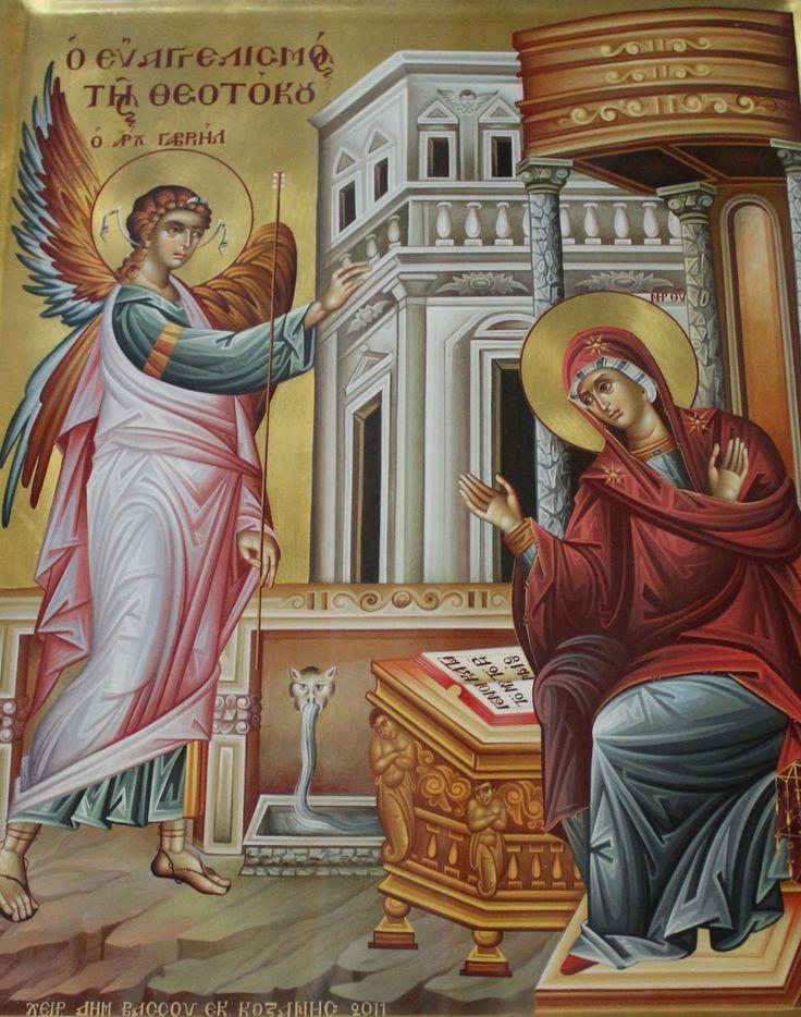 Ευαγγελισμός της Θεοτόκου / Annunciation of the Theotokos