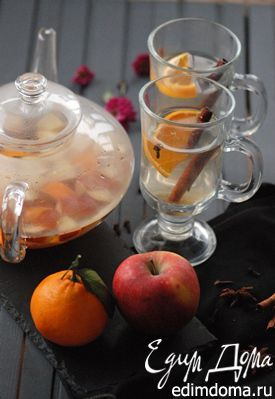 Витаминный фруктовый чай. Потрясающе ароматный чай с цитрусами и гранатными зернышками, гвоздика и корица придают ему пряный вкус, и создадут новогоднее настроение! #едимдома #готовимдома #рецепты #чай #напитки #кухня