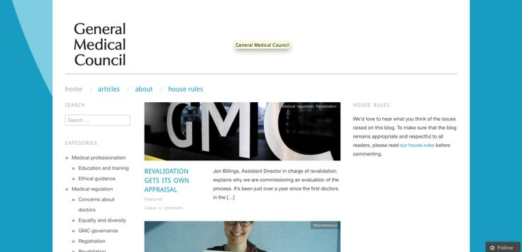 GMC Website