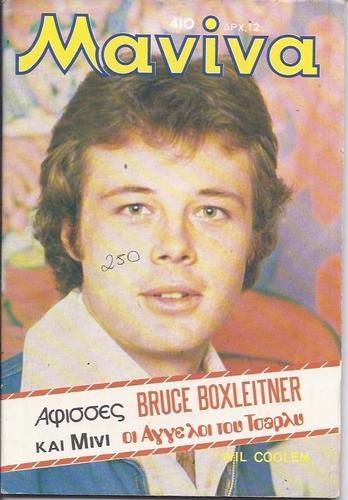 WIL CULLEN - CHARLIE'S ANGELS - ABBA - GREEK - MANINA Magazine - 1980 - No.410   eBay
