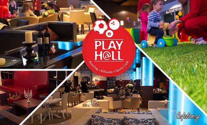 Play Hall – ΚΑΦΕΣ
