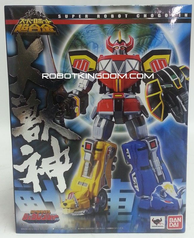 megazord super robot chogokin warehouse found! #transformer