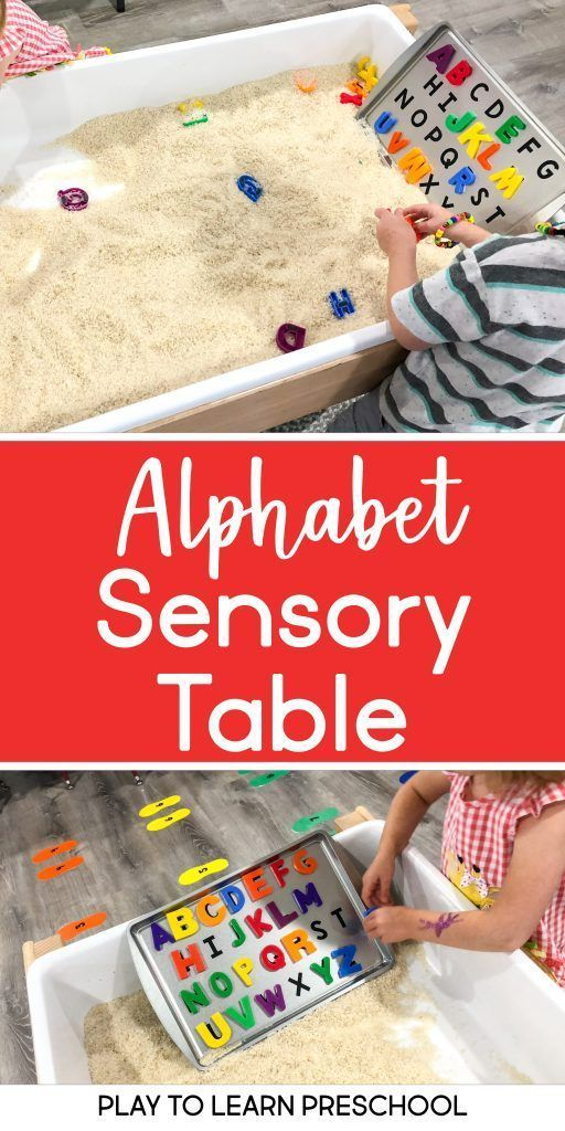 Alphabet Matching – Sensory Play Center