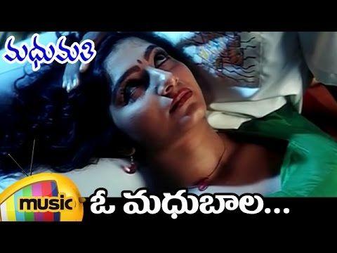 O Madhubala Telugu Video Song | Madhumathi Video Movie Songs | Prasanna | KS Ravikumar | Madhumathi - YouTube