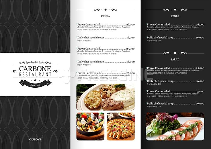 fish and chip shop menu template - 48 best menu images on pinterest restaurant menu design