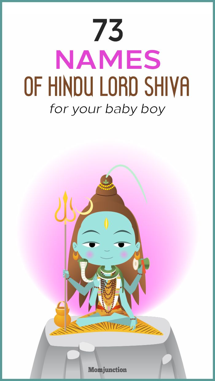 Choose an identity for your child from our collection of Lord Shiva names for baby boys. He might just grow up and inherit the virtues of the Lord himself.