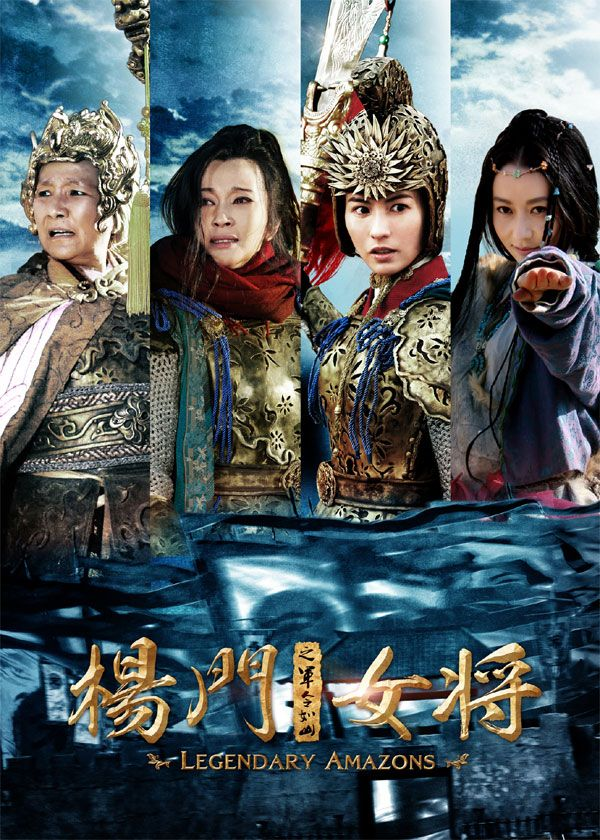 Legendary Amazons (2011) Hindi Dubbed Full Movie Legendary Amazons (2011) hindi dubbed full movie, online watch hd Legendary Amazons (2011) film in hindi language, watch chinese hindi dubbed Legendary Amazons (2011) full online stream and download film. More Movies/Episodes:Legendary Amazons (2011) Hindi Dubbed Full Movie WatchAmazons and Gladiators (2001) Hindi Dubbed Movie WatchThe Iron Lady…Read more →