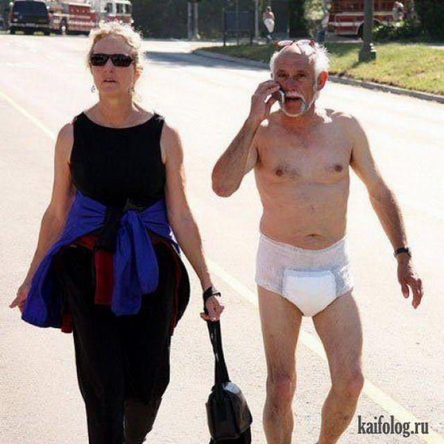 произойдёт старики юмор фото популярно среднеазиатских, кавказских