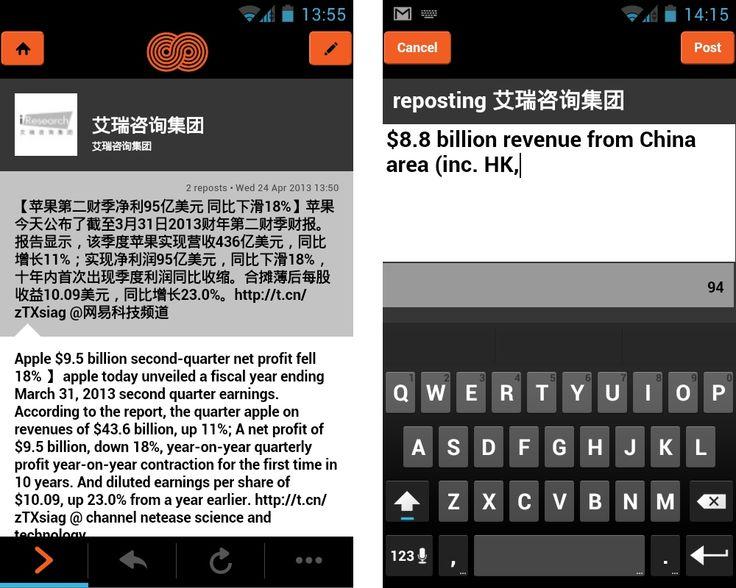 160621 Yonghwa CNBLUE Weibo - Learn Chinese language - …