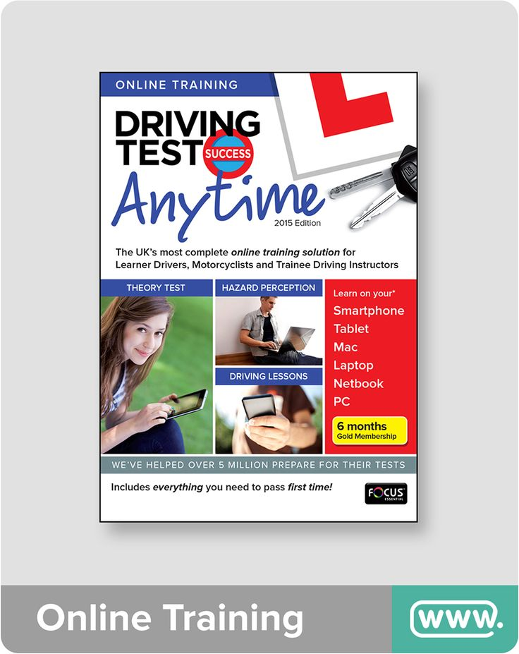 Prepare for your Theory Test using the UK's most complete online training solution. Revise for your Theory Test, Hazard Perception Test and Practical Driving Lessons.