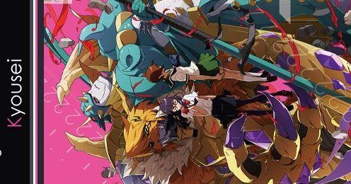 Tras 7 meses desde el estreno de Soushitsu finalmente nos llega la quinta y penúltima OVA de Digimon tri titulada Kyousei o Simbiosis y aunque un par de meses tarde debido a un pequeño hiatus finalmente aquí les traigo mis impresiones de este nuevo capítulo de este intento de obra nostálgica producida por la Toei la cual después de haber tenido una pequeña remontada con sus dos episodios anteriores con este quinto a echo maravillas para tocar fondo no solo esbozando el puñado de…