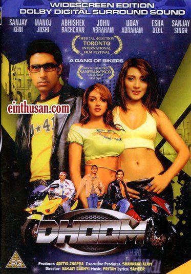Dhoom Hindi Movie Online - Abhishek Bachchan, Uday Chopra, John Abraham and Rimi Sen. Directed by Sanjay Gadhvi. Music by Pritam 2004 [U/A] Blu-Ray w.eng.subs
