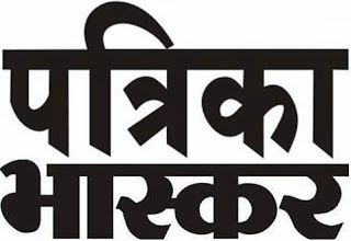 http://fonthindi.blogspot.in/2013/12/free-download-hindi-font-used-in.html