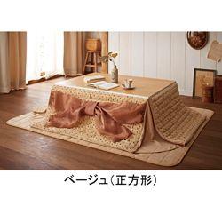 省スペースこたつ布団Y81 かわいい姫系インテリア家具・姫系雑貨の通販|ロマプリ・ロマンティックプリンセス