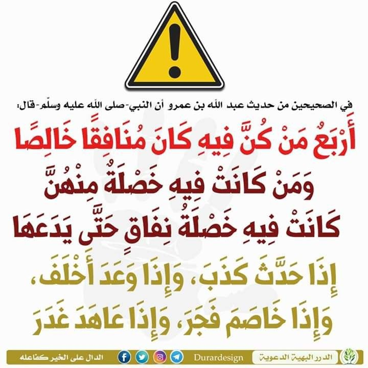 Pin By Eman B On Arabic Novelty Sign Arabic Arabic Calligraphy