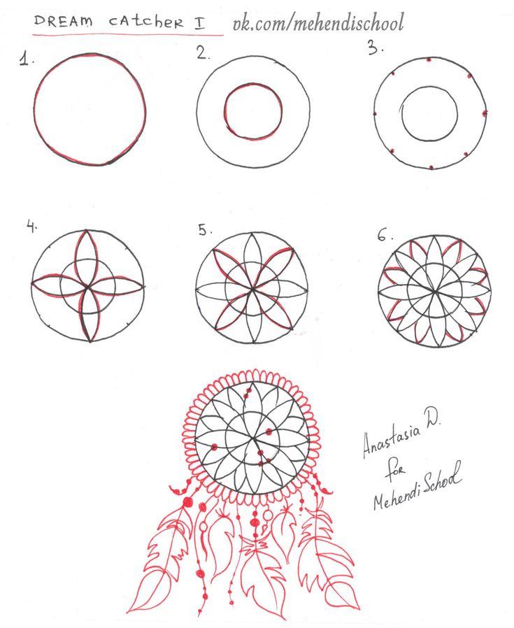 How to draw dream catcher. Henna.  Easy tutorial. DIY.