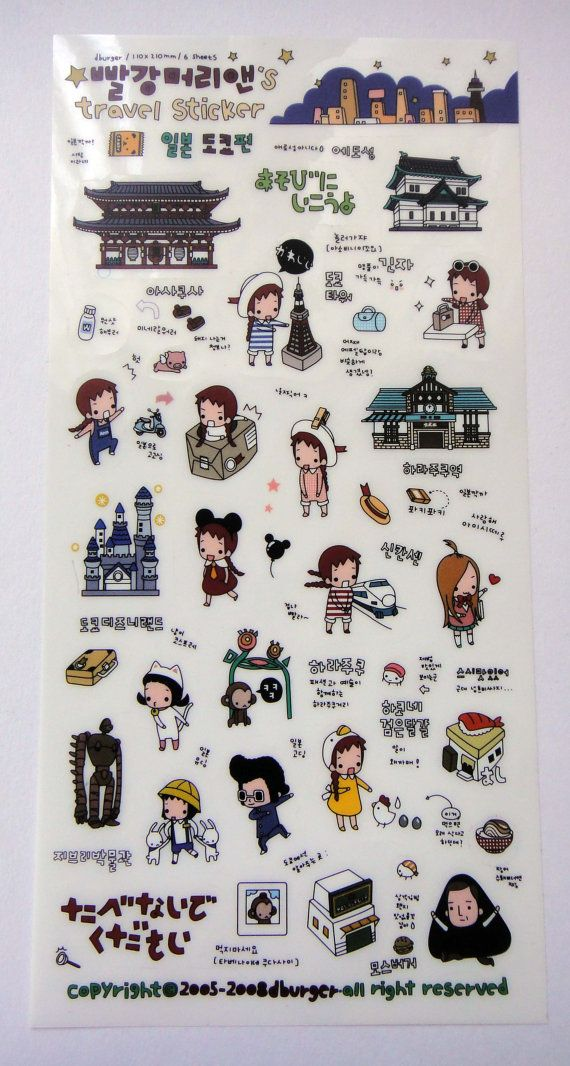Cute little red haired girl plastic travel stickers from korea tokyo theme shrine