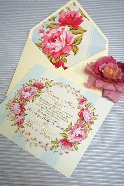 """Свадебное приглашение"""" Прованс"""""""