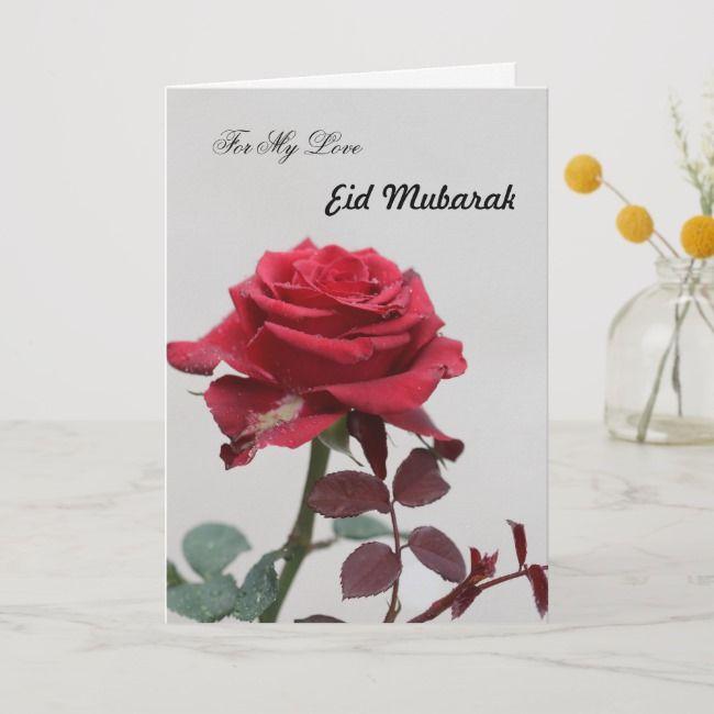 For My Love On Eid Mubarak Card Eid Ramadan Gifting With