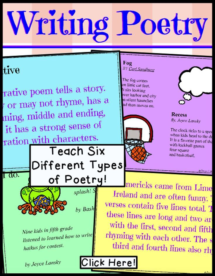 poetry writing paper for kids Writing tips for kids from children's authors children's books poetry secrets: how to write a poem on a theme  because you enjoy writing poems, you will have your notebook with you, so you .