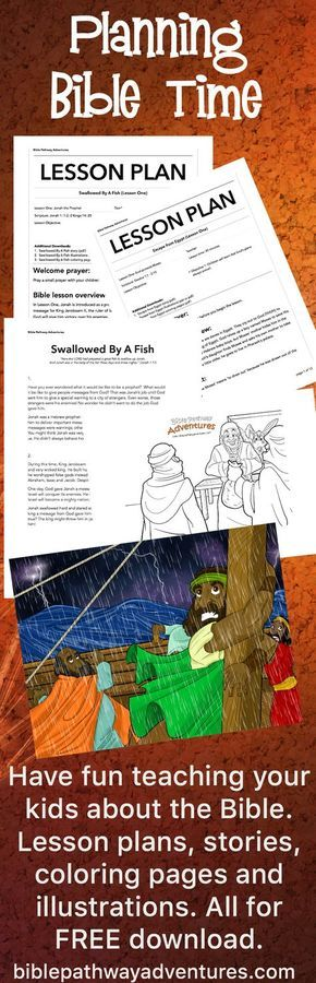 FREE downloads! Bible story Lesson Plans, coloring pages, stories and illustrations in pdf & ppt files.
