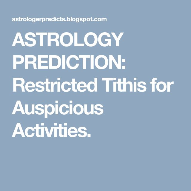 ASTROLOGY PREDICTION: Restricted Tithis for Auspicious Activities.