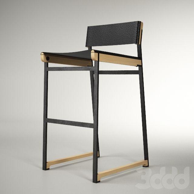 Catenary bar stool