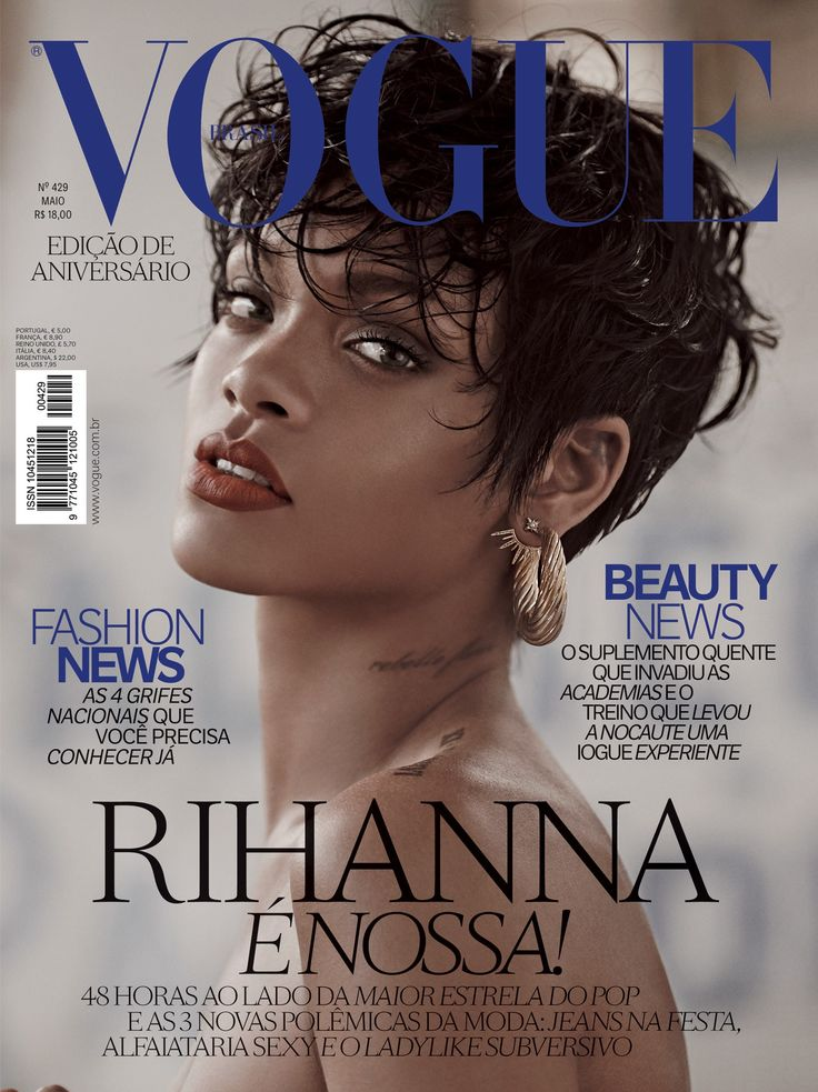 Rihanna on the cover of Vogue Brazil for May 2014 (Photo: Mariano Vivanco)