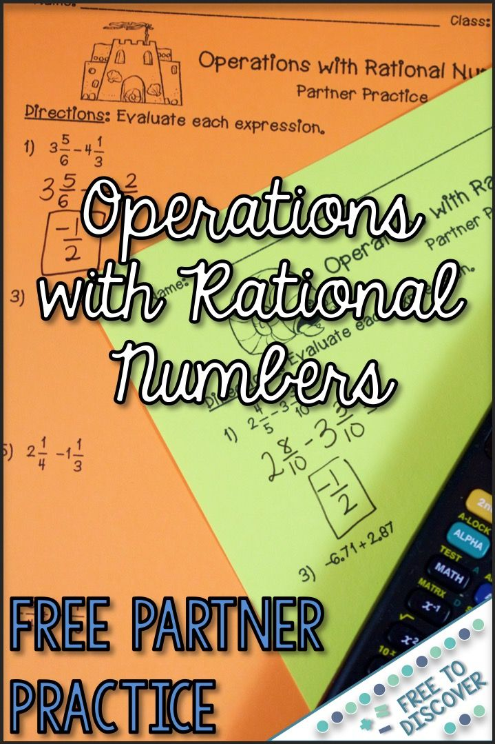 This FREE summer-themed partner practice will reinforce skills involving operations with rational numbers. Students work with fractions, decimals, and negatives. Promotes both independence and collaboration as students must complete work independently but can check to make sure answers match with a partner. By Free to Discover.