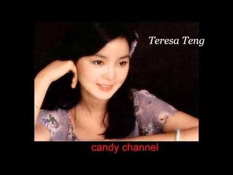 Lyrics & Translation: ''The moon represents my heart'' -月亮代表我的心 - Teresa Teng - YouTube