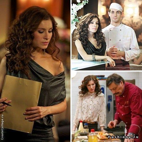 Красотки из «кухни» (часть I) / актёры кухни кристина
