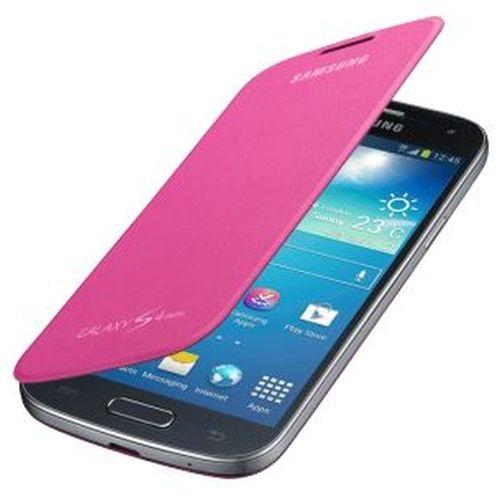 Νέες και ανανεωμένες φανταστικές θήκες για Samsung Galaxy S4 , Cartoon yourself to Be Cool !!!
