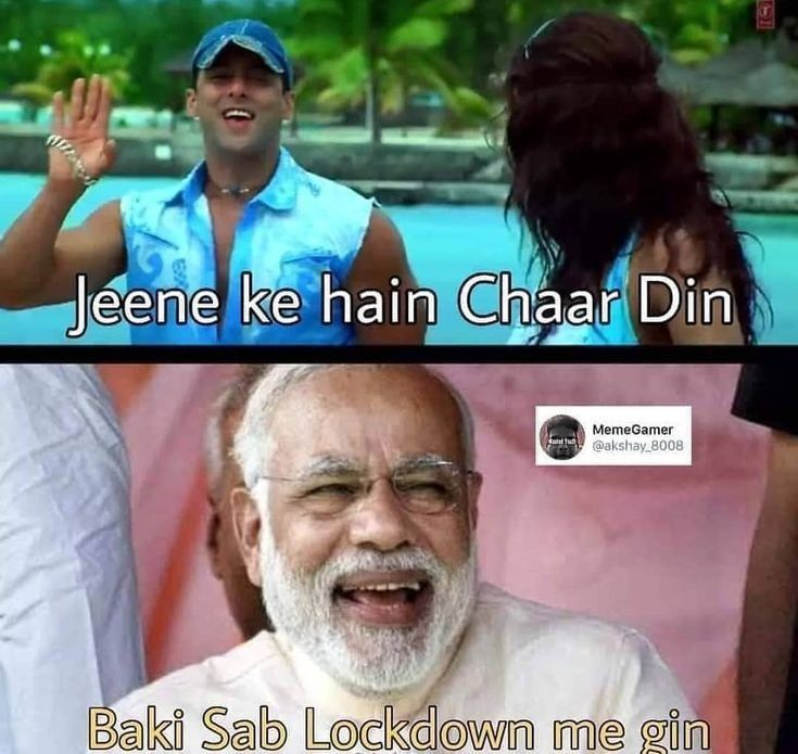 100 Funny Indian Meme Besat Meme Collection Of 2019 Very Funny Memes Download Baba Ki Nagri Fun Quotes Funny Latest Funny Jokes Love Quotes Funny