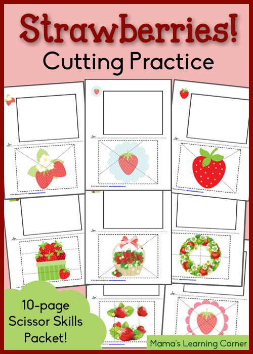 Strawberry Cutting Practice Worksheets - set of 10 pages to practice scissor skills!