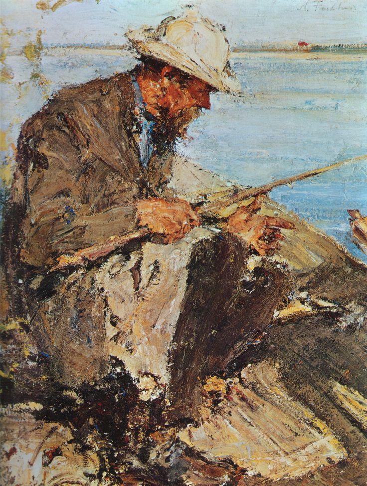 Фешин Н. И.-otec-na-rybalke.-etyud-1913