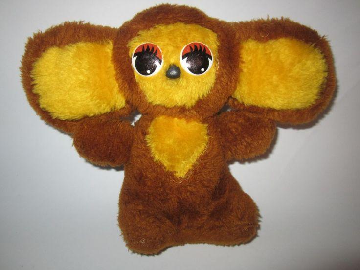 Чебурашка большие глаза, жёлтые вставки. Поиск игрушек, детских книг и настольных игр СССР -  http://doska-obyavleniy-detstva.blogspot.ru/