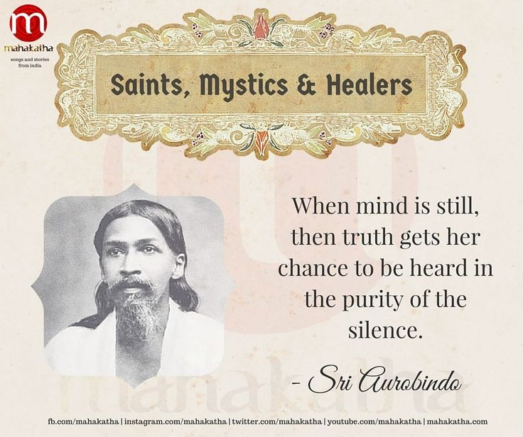 #Sri #Aurobindo #ashram #Spirituality #Hindu #Mythology #india #chants #music #mantra #kundalini #chakra #awakening #mystics #healers #isha #yoga #iskcon #inspiring #motivational #instaquote #legends #sufi #temple #silence #life #flow #love #hacks #soul