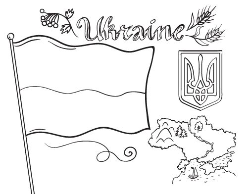Printable Ukraine Flag Coloring Page Free Pdf Download At Ukrainian Coloring Pages