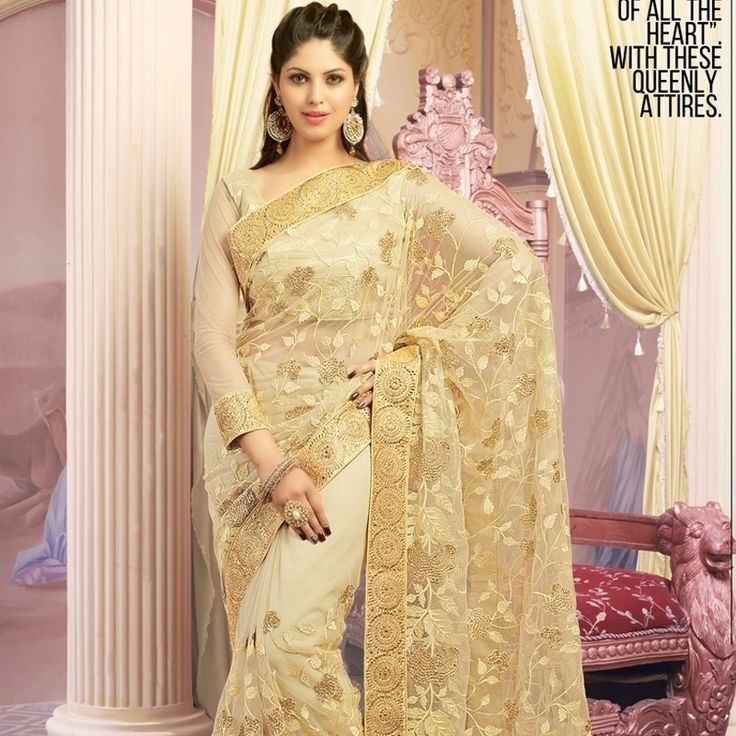 Choose something vibrant to wear from our huge collection of ethnic wear clothing. Buy Designer Saree in Faun Colour.