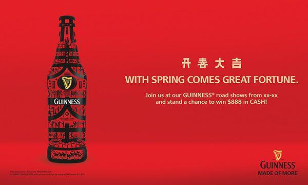 Guinness CNY 2014 - kuanth
