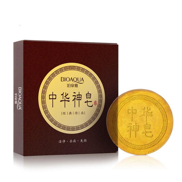 Handmade Soap Traditional Chinese Medicine Soap Whitening Oil-control Remove Acne Blackhead Essential Oil Soap Skin Care