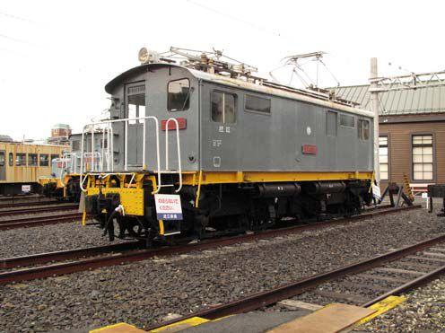 近江鉄道 機関車 - Google 検索