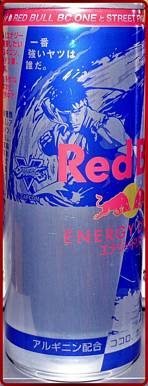 250ml Red Bull BC One Edition - Japan