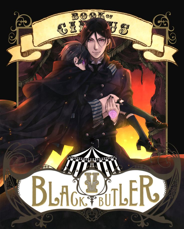 Sebastian and Ciel BB -Book of Circus (Pinterest) / <3 Lady Phantomhive <3