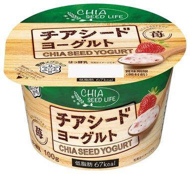 雪印メグミルク/低脂肪ヨーグルト「チアシードライフ 苺」 | メーカーニュース