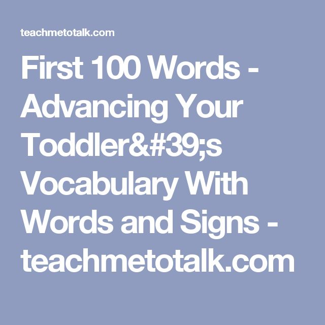 First 100 Words - Advancing Your Toddler's Vocabulary With Words and Signs - teachmetotalk.com