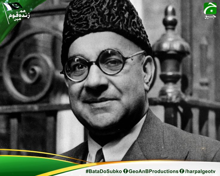 14 National Hero   Nawabzada Liaquat Ali Khan Nawabzada Liaquat Ali Khan (Næʍābzādāh Liāqat Alī Khān (About this sound listen (help·info)), Urdu and Punjabi: لیاقت علی خان; October 1895 – 16 October 1951), often simply referred as Liaquat, was one of the leading Founding Fathers[1] of modern Pakistan, statesman, lawyer, and political theorist who became and served as the first Prime Minister of Pakistan.  #BataDoSabKo #GeoaurJeenayDo #HarPal #Geo #Pakistanzindabad #14aug