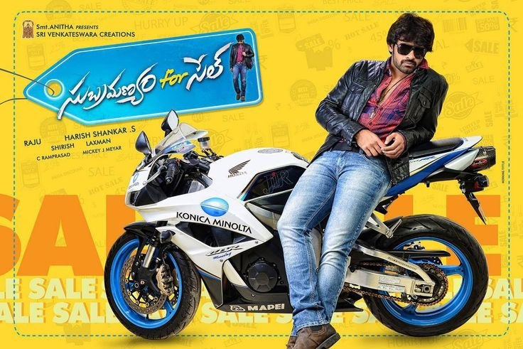 Subramanyam For Sale Movie Posters