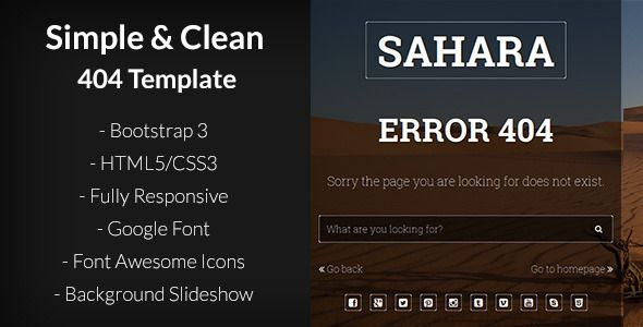 Sahara - Responsive 404 Template - 404 Pages Specialty Pages