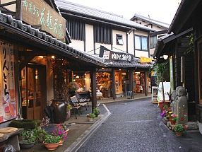 Yufuin is a popular hot spring resort, located about ten kilometers inland from Beppu, another, much larger and more developed hot spring resort. Yufuin has a wealth of art museums, cafes and boutiques, and many travelers come to the city just to stroll about town for the day.